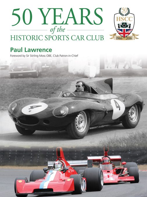 Book launched to celebrate 50 years of the HSCC