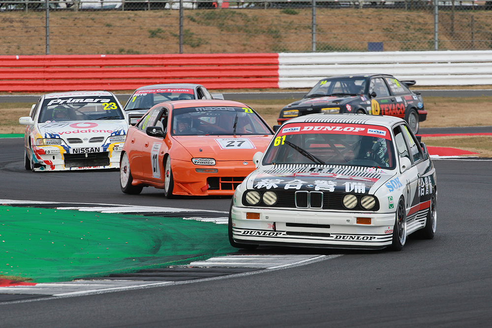 Touring Car Legends Honoured In New Dunlop Saloon Cup